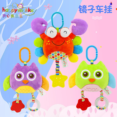 happy monkey婴儿床挂件0-3岁宝宝动物车床挂毛绒玩具带牙胶镜子