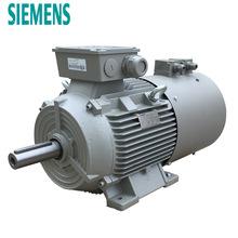 西门子电机电动机1LE0001变频电机带编码器调速马达卧立原厂