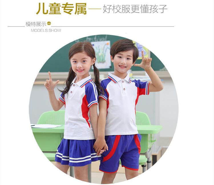 儿童夏季校服中小学幼儿园毕业照服装老师园服定制幼儿园园服夏装