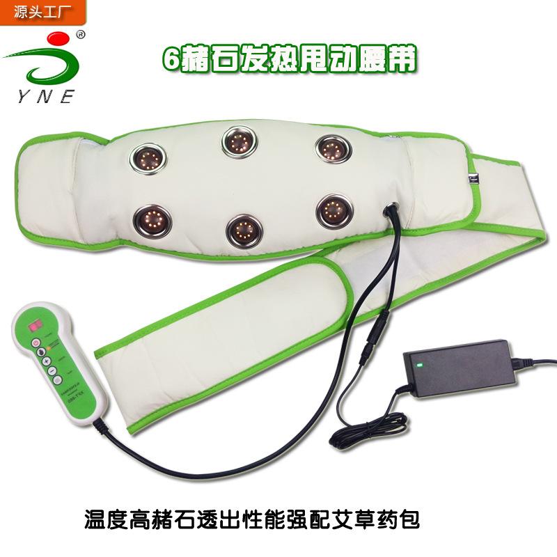 6玉石发热灯穴位艾灸2组甩动机芯甩动脂肪腰带液晶显示手控器OEM