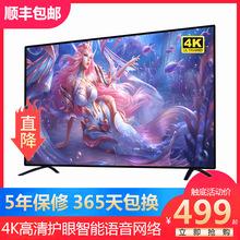 电视机32 42 46 55 65 75寸4K液晶电视防爆WIFI网络曲面智能电视