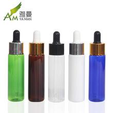 30ml 塑料PET精油瓶 电镀盖 胶头滴管精油瓶 塑料瓶化妆品 滴管瓶