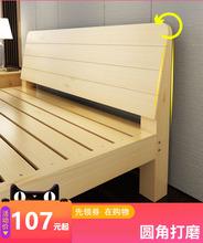 2019家具135松木床木板床便捷简单床成人床1米5木床单人1.2实木家