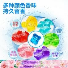抖音網紅同款洗衣凝珠15g殺菌OEM定制顏色超濃縮遇水即溶整箱銷售