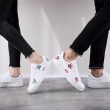 【油麻葉系列】正品經典回力手繪鞋涂鴉diy定制情侶學生帆布鞋
