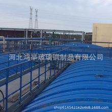 玻璃钢复合盖板排水渠盖板玻璃钢污水池盖板拱形污水池盖板