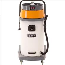洁霸BF510A吸尘器 大功率干湿两用吸尘吸水机工商业洗车场专用70L