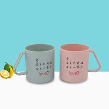 成人儿童创意塑料漱口杯 可爱简约牙刷杯 广告LOGO定制旅行牙刷杯