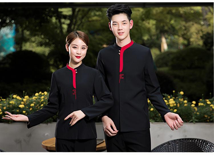酒店工作服秋冬装女餐饮茶楼火锅饭店服务员长袖农家乐中国风