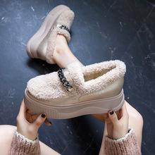 7公分內增高厚底雪地靴真皮真毛女鞋韓版潮鞋保暖棉鞋冬季網紅毛1