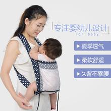 喜得乐传统夏季前后抱式四爪婴儿背带宝宝背带透气婴幼儿背带