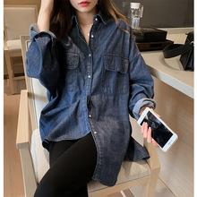 2019春季新品韩版宽松BF风水洗牛仔衬衫女中长款长袖上衣休