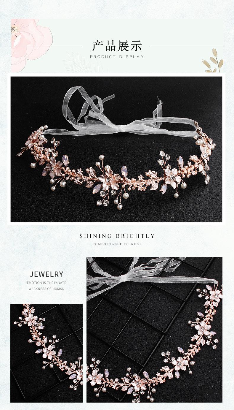 Simple Pearl Bridal Hair Band Rose Gold Jelly Rhinestone Alloy Headband Wedding Headwear Accessories NHHS206147