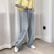 2019拖地牛仔裤女高腰直筒老爹裤女式牛子裤泫雅阔脚牛仔长裤秋款
