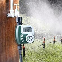 澆水器 澆花器 全自動電磁閥澆水定時器 園林園藝滴灌微噴澆水器