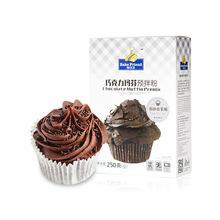 焙芝友巧克力瑪芬蛋糕粉250g 瑪芬原材料杯子蛋糕預拌粉 64盒/箱