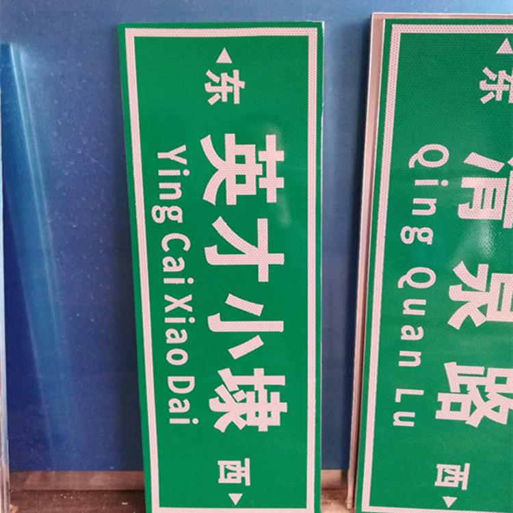 道路交通警示标志牌标识牌 学校路段禁止标牌 道路行注意行人标志