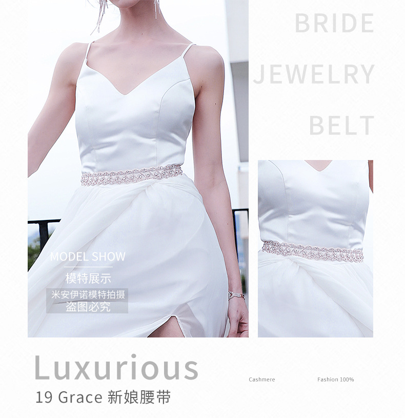 new waistband diamondstudded waist chain bride wedding dress wild crystal braided belt NHHS259881