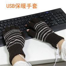 USB保暖手套USB手套加熱手套電暖手套功能手套發熱手套廠家直銷
