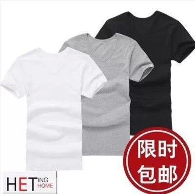 Summer and autumn new men's T-shirts cus...