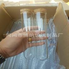 廠家直銷玻璃試管平口圓底玻璃試管平底玻璃試管高硼硅刻度試管,