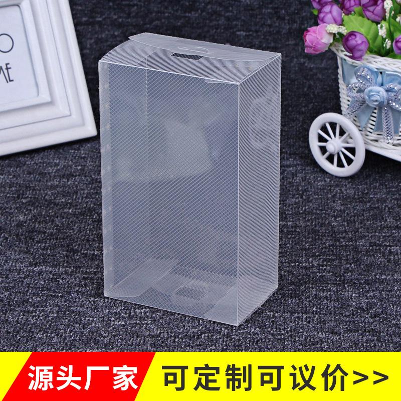 厂家定制PP产品包装塑料盒批发磨砂斜纹PVC盒PET透明折盒定做logo