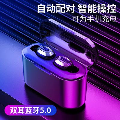 潮工坊爆款 T1无线蓝牙耳机迷你隐形入耳式单耳挂耳运动带充电仓