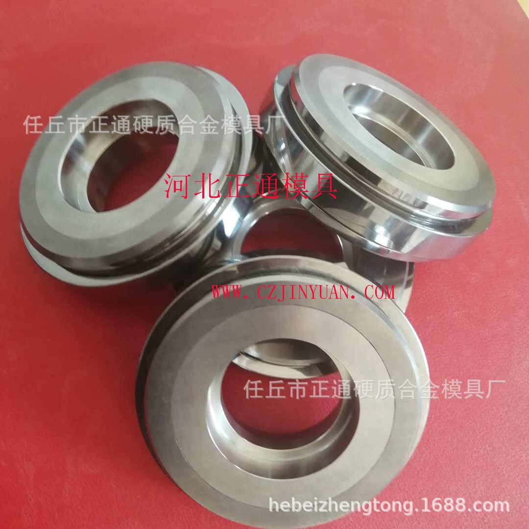 厂家供应硬质合金压轮 合金轧辊 钨钢压辊 异形压轮可加工定制