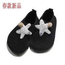 春款儿童地板鞋软底学步鞋家居婴儿宝宝早教防滑鞋幼儿园室内鞋袜