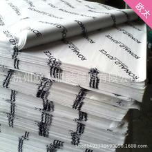 烫金雪梨纸包装纸礼盒礼品纸生日礼物鲜花礼物纸纸寿千年包装纸圣