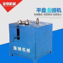 平盘盘圈机 数控全自动卷管机 电动液压圆管盘圆机