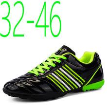 跨境football足球鞋夏季男2019足球鞋碎钉boots外贸大码足球鞋New