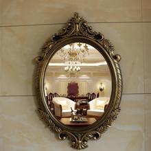 欧式新古典椭圆形浴室镜装饰镜复古卫生间镜子壁挂玄关镜框美式