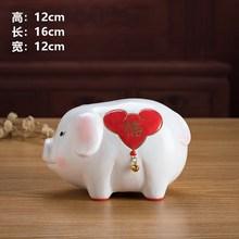 迷你陶瓷生肖狗雞豬兔鼠牛虎龍蛇馬羊猴存錢罐生日創意禮物小擺件