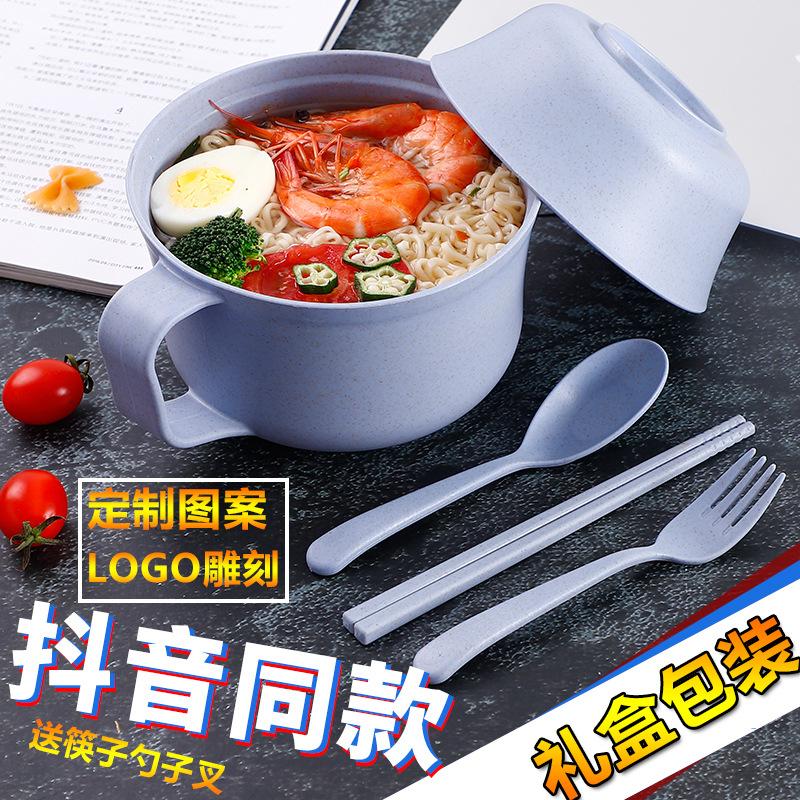 工厂直销家用带盖小麦秸秆泡面碗学生宿舍大碗方便面碗筷餐具套装