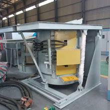 厂家铝合金熔炼炉熔铝炉1吨炼铝设备废铝中频熔铝炉