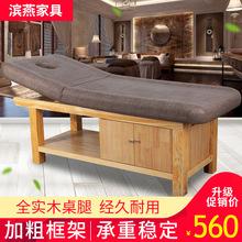 多功能按摩床实木按摩院美容床官方标配木制上海市推拿床带洞