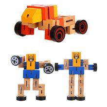 儿童益智玩具木制汽车人变形木头机器人手办多功能diy魔方热卖