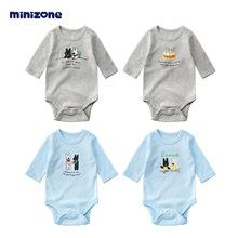 新生儿礼物婴儿衣服品0-1岁宝宝连体衣套装礼盒满月礼品4件