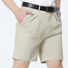 纯棉短裤5分裤夏季薄款中老年沙滩裤中年男式休闲裤大码西装短裤