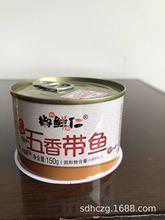 马口铁空罐,748#易拉罐150克,装蘑菇酱茄子酱番茄酱各种酱类