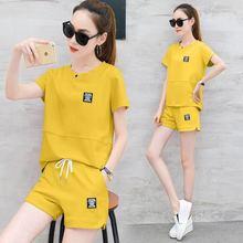 夏季时尚宽松短袖T恤+短裤休闲运动服套装女装夏天韩版两件套装女