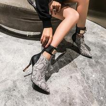 外貿速賣通2019新款馬丁短靴尖頭細跟蛇紋高跟女百搭女鞋32-48碼