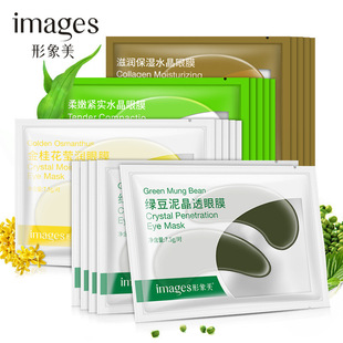 Image beauty mung bean paste crystal clear golden osmanthus eye mask lifting firming and improving fine lines and dark circles crystal eye mask wholesale