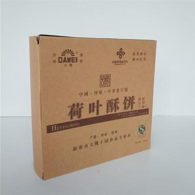 河南厂家定制印刷卡盒 电子产品彩盒包装 饼干盒 糕点糖果礼盒