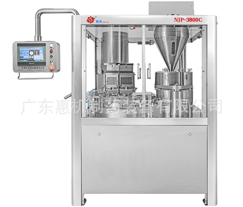 NJP-3800C Full Automatic Capsule Filling Machine