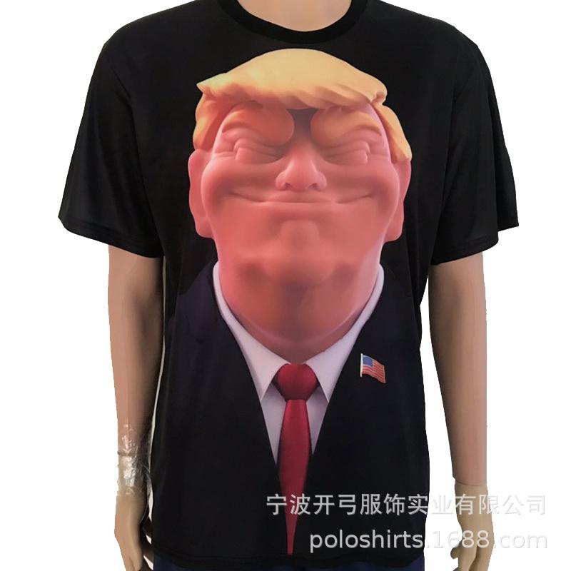 满版特朗普T恤 1