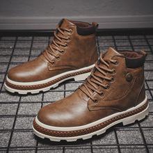 Boots nam thời trang, phong cách cá tính, kiểu dáng hiện đại