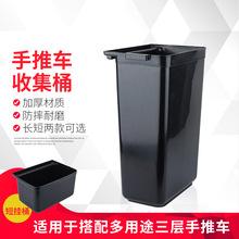 大小号挂桶厚料餐车垃圾桶废渣桶餐车收集桶收餐车长挂桶