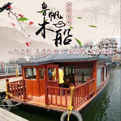 厂家定制大型电动画舫船仿古木船景区中式木质水上观光旅游餐饮船